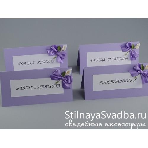Карточки с названиями для столиков гостей  фото