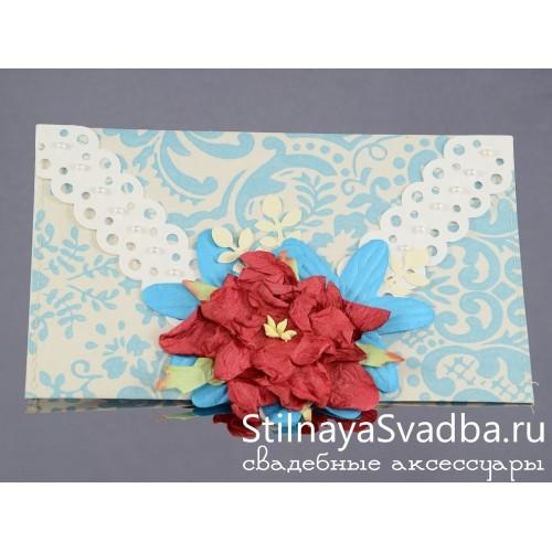 Конверт для денежного подарка №17  фото