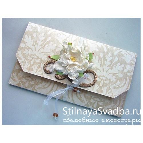 Конверт для денежного подарка №9  фото