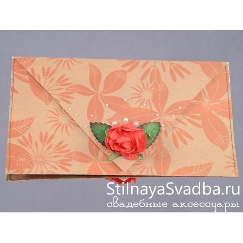 Конверт для денежного подарка №19  фото