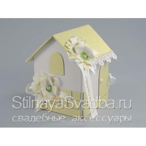 Миниатюрный домик для свадебного подарка  фото