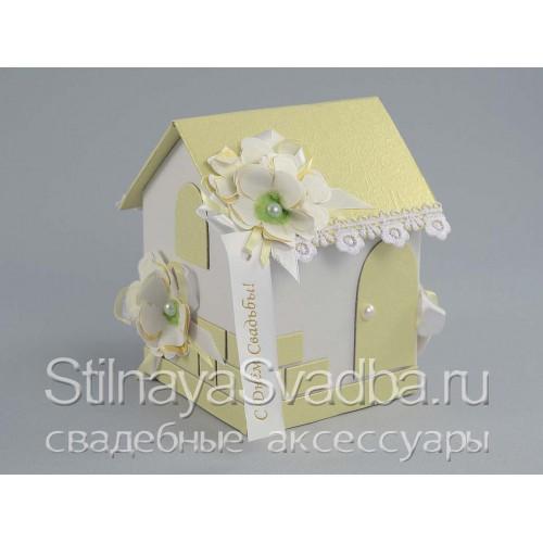 Миниатюрный домик для свадебного подарка . Фото 000.