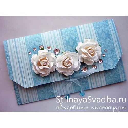 Конверт для денежного подарка №4  фото