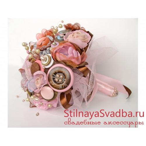 Фото. Букет невесты из ткани и пуговиц Розовый Шоколад