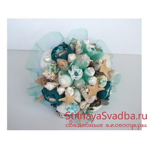Морской свадебный букет Изумрудный остров . Фото 000.