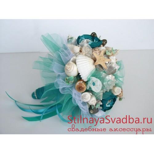 Морской свадебный букет Изумрудный остров  фото