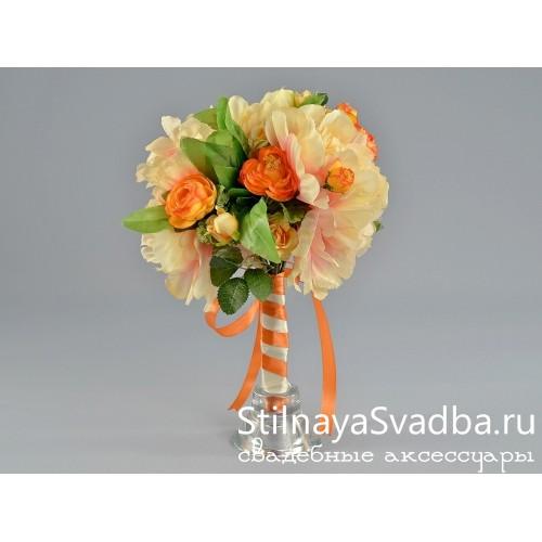 Букет Оранжевое настроение . Фото 000.