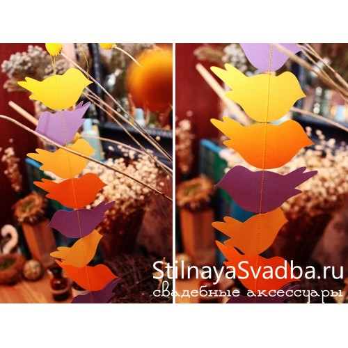 """Гирлянда """"Птички""""  фото"""