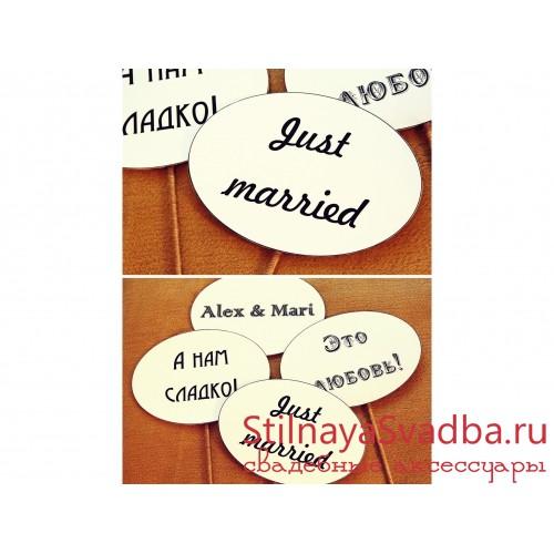 Таблички для фотосессии чёрно- белые с разными надписями  фото