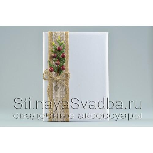 Зимняя папка для свидетельства о браке в рустикальном стиле фото