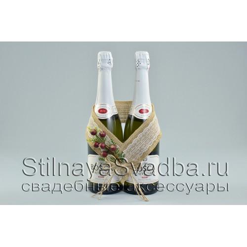 Зимнее съёмное украшение на шампанское  в рустикальном стиле фото