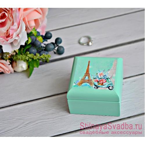Шкатулочка для предложения  руки и сердца в мятном цвете в стиле Париж фото