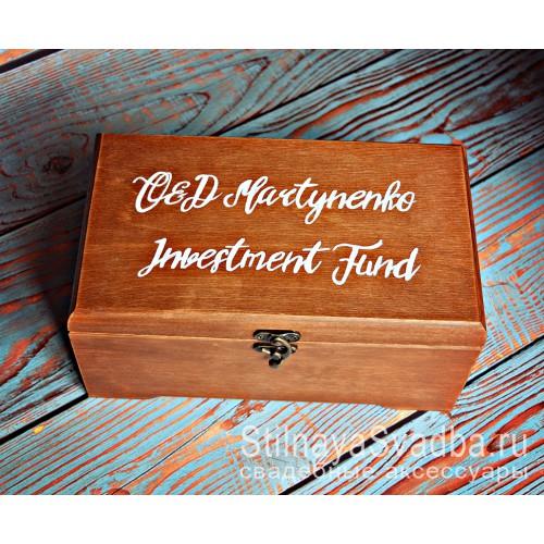 Деревянная шкатулка для денег Инвестиционный Фонд фото