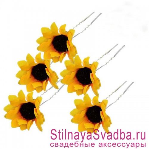 Шпильки  для волос с цветами подсолнуха фото