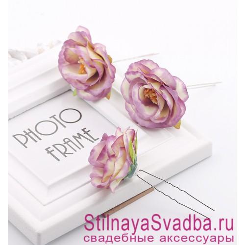 Шпильки   с цветами розочек  светло-лиловые фото