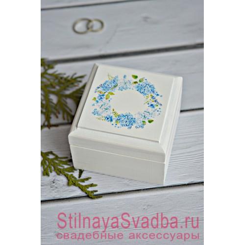 Свадебная шкатулка для колец Голубые гортензии фото