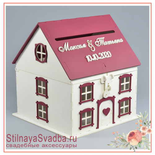 Казна дом  на свадьбу с окраской фото