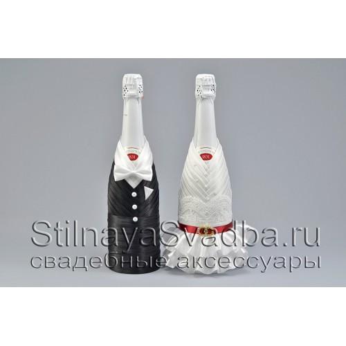 Съёмных украшения свадебного шампанского невеста и жених фото