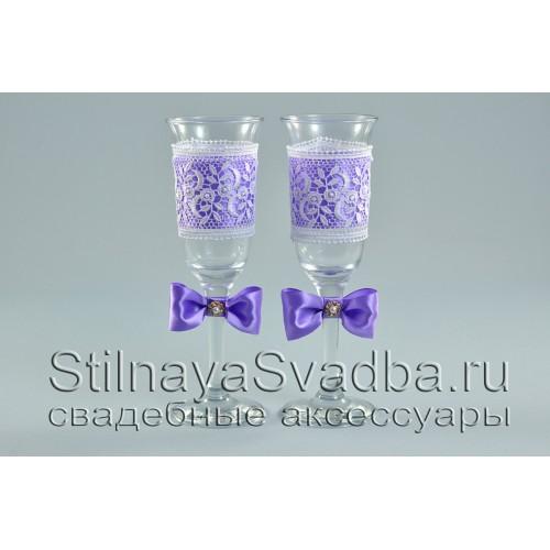 Свадебные бокалы  в сиреневом цвете, Юнона фото