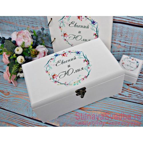 Коллекция свадебных аксессуаров Акварель фото