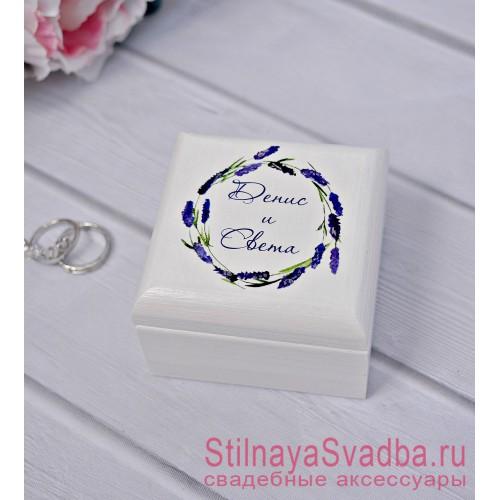 Свадебная шкатулка для колец Лавандовый венок фото