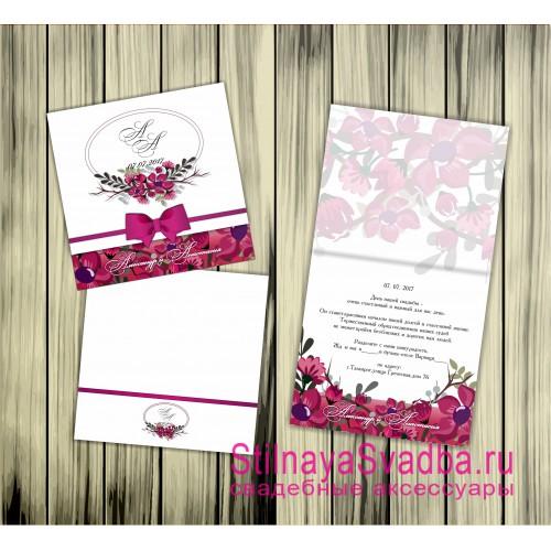 Фото. Приглашение на свадьбу в цвете марсала цветочным принтом
