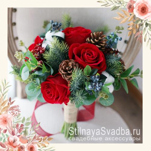 Зимний букет невесты декоративный фото