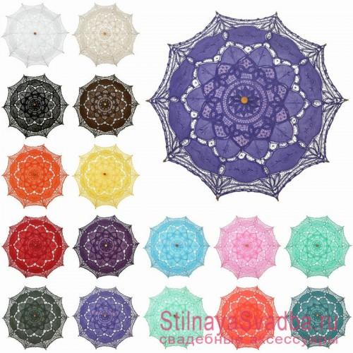 Зонты  из венецианского хлопкового кружева в ассортименте фото
